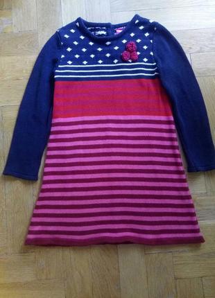 Уютное платье sela р.110