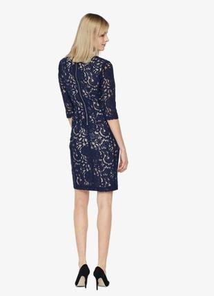 Коктейльное платье inwear patrice