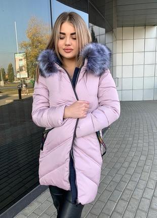 Удлиненная куртка розовая