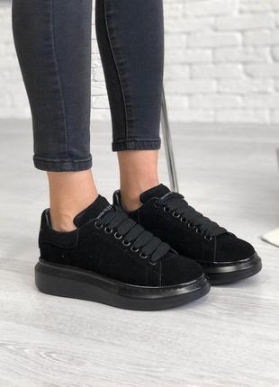 Шикарные замшевые кроссовки маквин в черном цвете (весна-лето-осень)😍