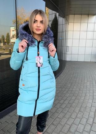 Удлиненная куртка голубая с мехом