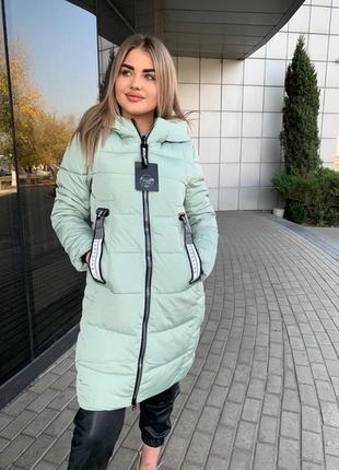 Удлиненая куртка оливка