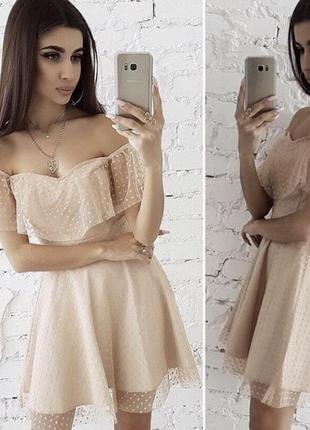 Плаття зі спущеними плечами в горошок