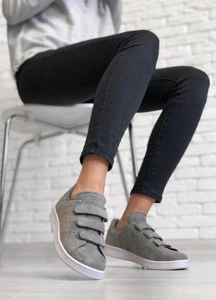 Шикарные замшевые кроссовки adidas с липучками (весна-лето-осень)😍