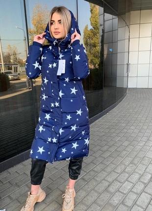 Удлиненная куртка звезды
