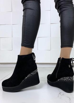 ❤ женские черные зимние ботинки сапоги ботильоны на меху  на танкетке  ❤