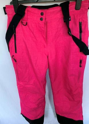 Лыжные штаны thinsulate