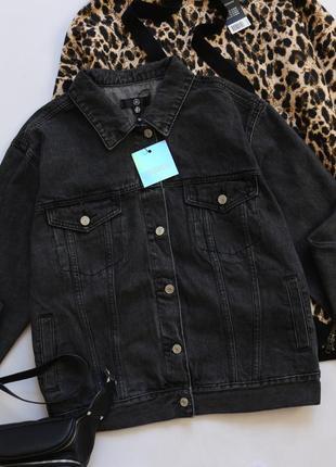 Новая джинсовая куртка в стиле бойфренд