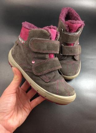 Superfit зимові термо черевики