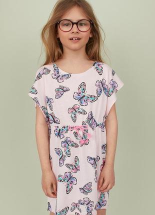 Нове плаття з метеликами h&m