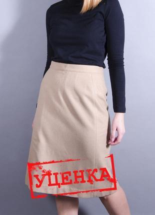 Уценка! шерстяная юбка бежевая, коричневая юбка миди