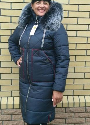 Пальто-пуховик, размер 48