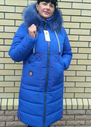 Зимняя куртка, размер 56