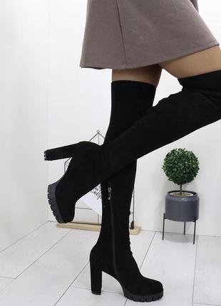 Новые шикарные женские осенние сапоги ботфорты на высоком каблуке