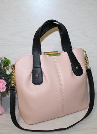 Женская сумка пудра