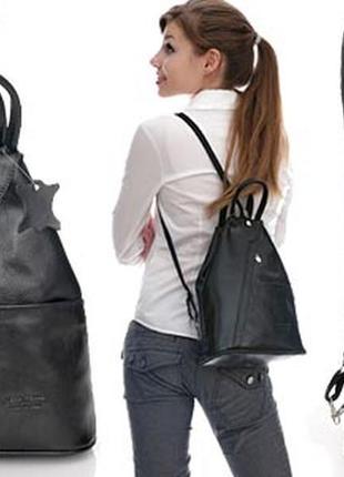 Женский кожаный городской рюкзак!