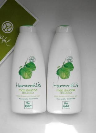Гель для чувствительной кожи  500 мл hamamelis- гамамелис yves rocher- ив роше