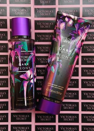 Набор victoria's secret peony dark спрей ,лосьон