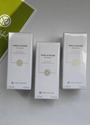 Vanille noire -50 мл-черная ваниль yves rocher- ив роше  снята с производства