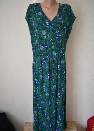 Красивое трикотажное платье с принтом bonprix