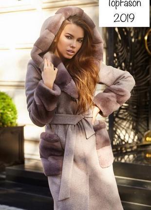 Зимнее женское пальто с натуральным мехом {42-52}