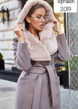 Зимнее женское пальто с мехом (42-50)