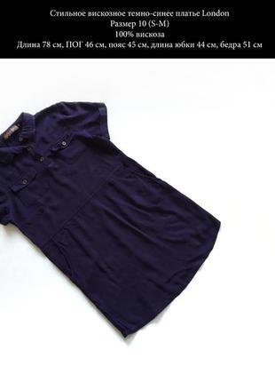 Стильное вискозное темно-синее платье размер s-m