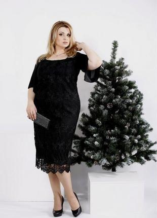 Брендовое черное вечернее нарядное макси платье tu турция кружево большой размер этикетка
