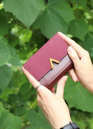 Кошелек кошелёк компактный вместительный стильный эко кожа марсал бордовый качество
