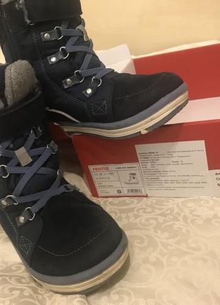 Крутые ботинки рейма 33р