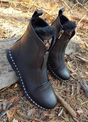 Ботинки чёрные натуральная кожа + натуральный мех