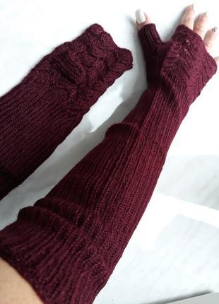 Митенки перчатки длинные  рукава  бордо