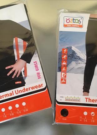 Детский  качественный термокомплект фирмы oztas !