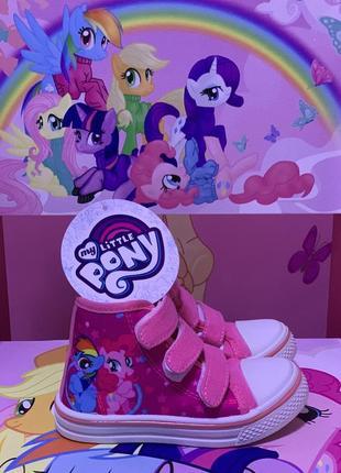 Кеды для девочек disney my little pony