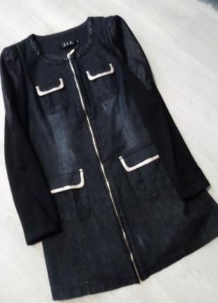 Пальто джинс