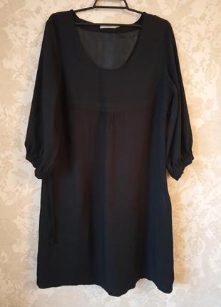 Платье bon'a parte