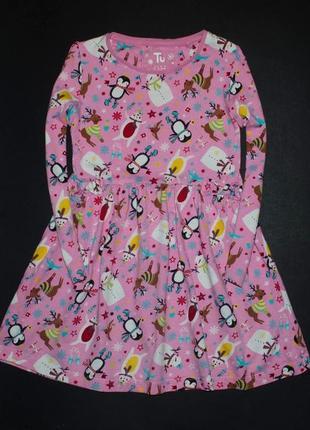 Розовое новогоднее платье
