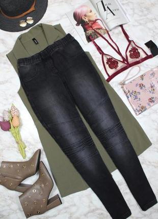 Джеггинсы скинни джинсы черно серыe с прошитыми коленями качество