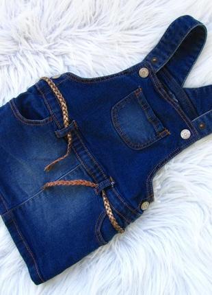 Стильный джинсовый сарафан с поясом повязкой hema