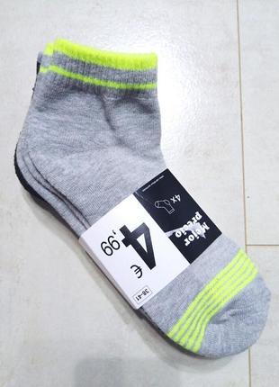 Набор махровых спортивных носочков