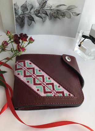 Женский кожаный кошелёк, бордовый кошелек, кошелёк ручной работы, кошелёк с вышивкой