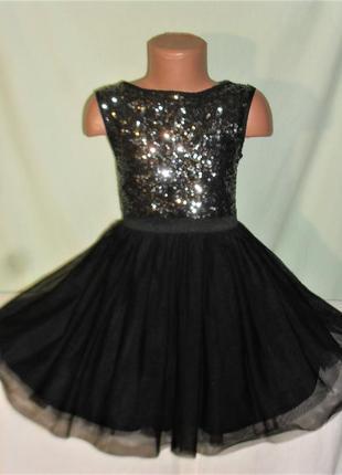 Нарядное платье на 7-8лет