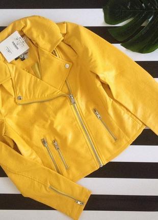 Куртка,косуха stradivarius