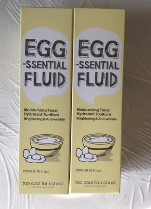 Тонер, флюид от too cool for school egg fluid, эссенция