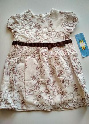 Новое платьице для малышки