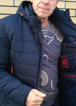 Зимний пуховик, размер 52