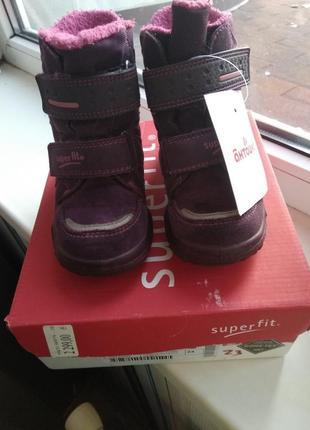 Зимові чобітки superfit!