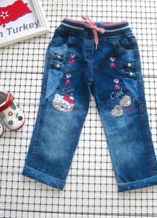 ✔ стильные джинсы с подкатом для маленьких модниц-новый