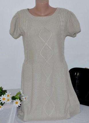 Брендовое тёплое платье туника atmosphere акрил