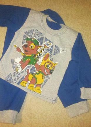 Утепленная пижама детская